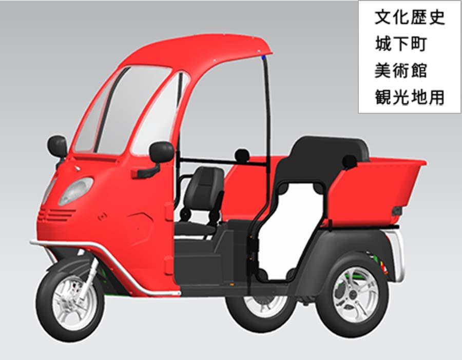 電力車 オープンカー